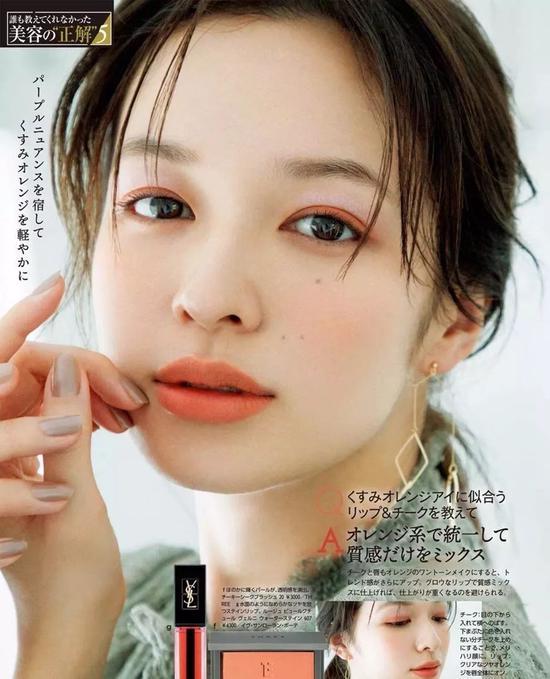 图源VOCE11月刊
