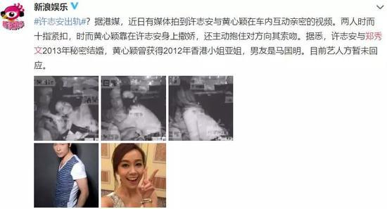 许志安出轨被实锤!与郑秀文20年爱情长跑:香港最后一个童话破灭了...