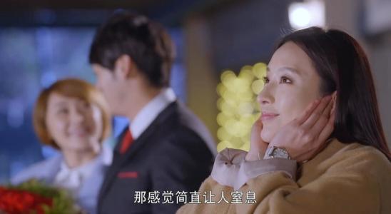 中国单身男女