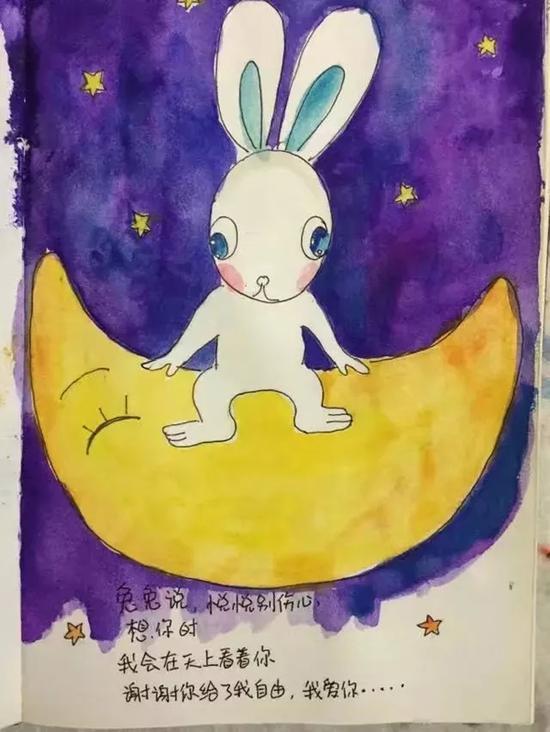 兔兔去哪儿了