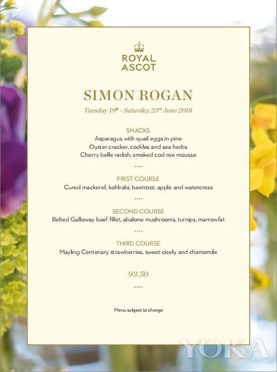 Simon Rogan为皇家赛马会设计的特别菜单 图片来自Royal Ascot官网