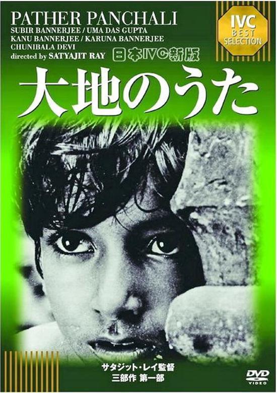 第三位是宫崎骏,于2014年11月8日荣获第87届奥斯卡金像奖终身成就奖。