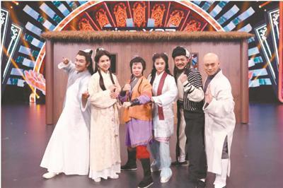 1997版《天龙八部》剧组主要演员重聚。