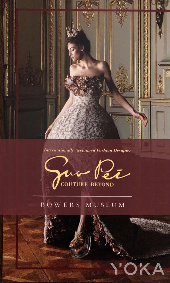 郭培《Guo Pei: Couture Beyond》个展 图片来自品牌