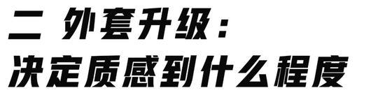 《【杏耀在线娱乐注册】如何由一枚普男变身质感帅哥 只需升级这4点》