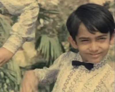 小時候的阿米爾汗
