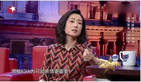 于是,思考了一整夜的刘敏涛第二天早上做了一个决定,结束这段孤独的婚姻。