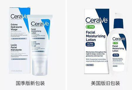 · CeraVe(适乐肤)PM乳