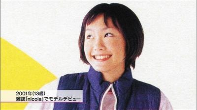 13岁时作为模特出道。