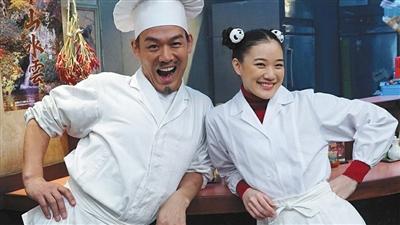 苍井优(右)出演原中国乒乓选手。