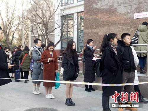 中国传媒大学2018年艺术类本科专业招生考试北京考点现场。袁秀月 摄
