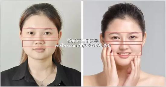 同样的脸型