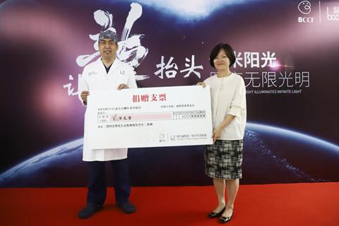 丽格慈善基金会捐赠2万元,用于小龙后续治疗费用