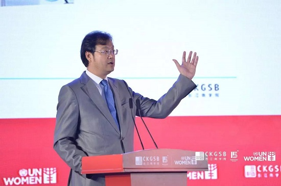 长江商学院助理院长周立出席论坛并做开幕致辞