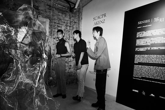 艺术视觉香氛品牌SCACPR携手AKENZ 上海首度亮相