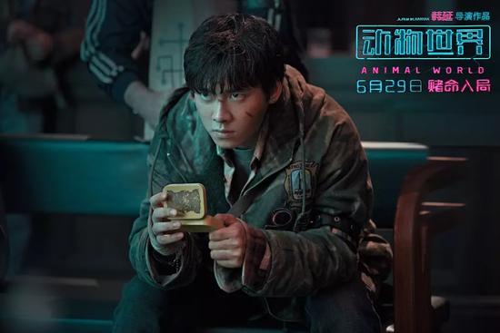 李易峰在《动物世界》里的表现受到好评