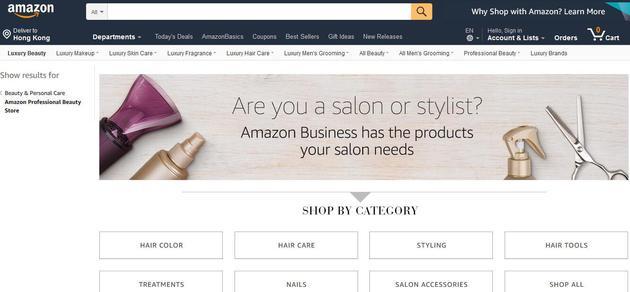 亚马逊专业美妆自营店上线 实体美妆零售商股价应声大跌