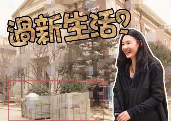 曝张柏芝北京豪宅在装修