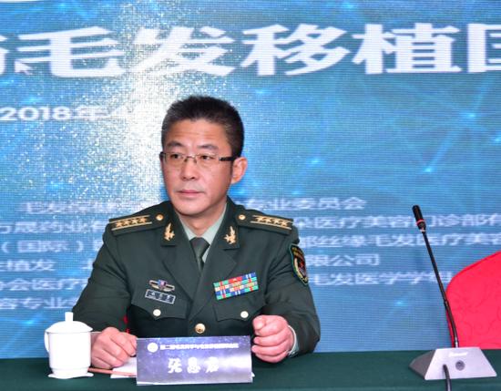 解放军总医院第一附属医院张恩君副院长在主席台
