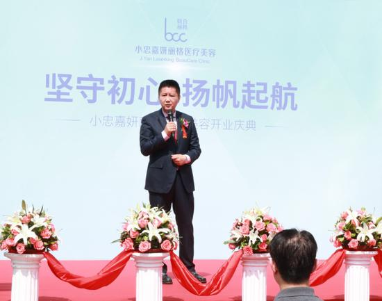牵头丽格集团董事长李滨先生致辞