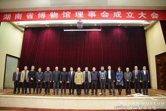 汪涵出任湖南省博物館理事:感到誠惶誠恐
