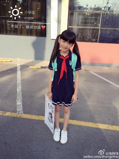 都说包子脸的小姑娘今年一定会有好运,这个包子脸的小萝莉王芷璇