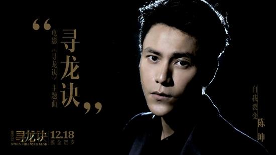 陳坤:我其實是一個文戲演員,被逼着變成了打星