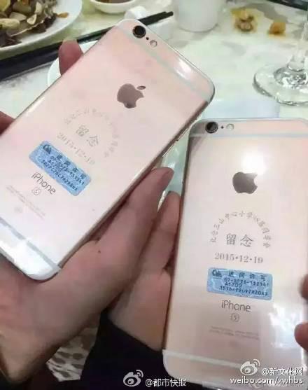 """""""中國好同學""""同學聚會時送每人一部iPhone6s"""