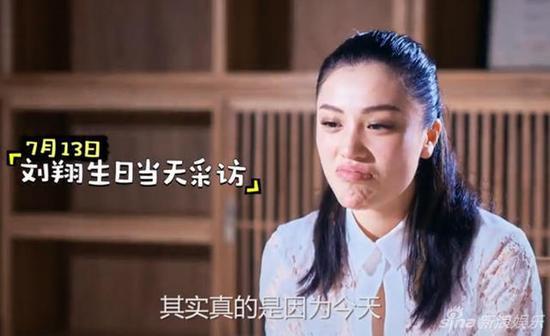 葛天談與劉翔離婚眼淚不止:東西壞了就想換