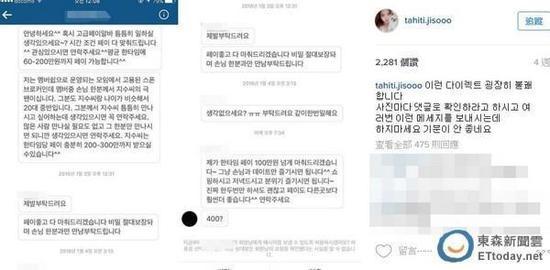 韓演藝圈又曝潛規則 女星:擦乾眼淚繼續做