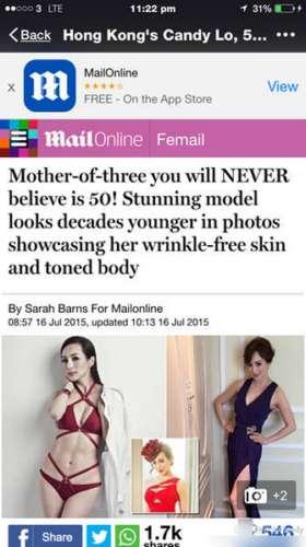 超級美魔女又出新人 最上鏡港姐容貌30年不變