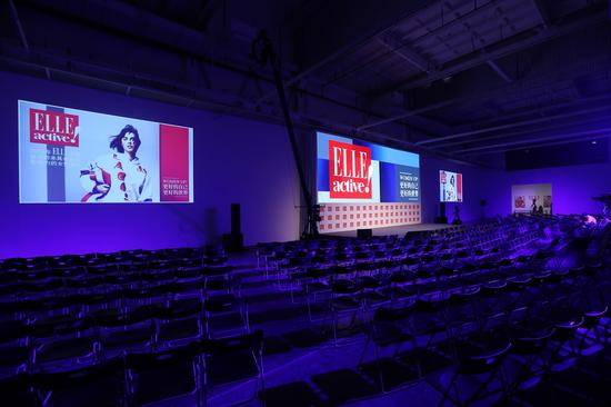 ELLE active女性盛会在上海民生现代美术馆举办