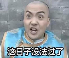 u=4245914111,1424129318&fm=21&gp=0