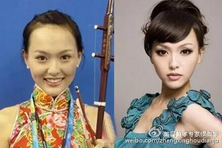 《锦绣未央》演员整得好!-中国仪器资讯网