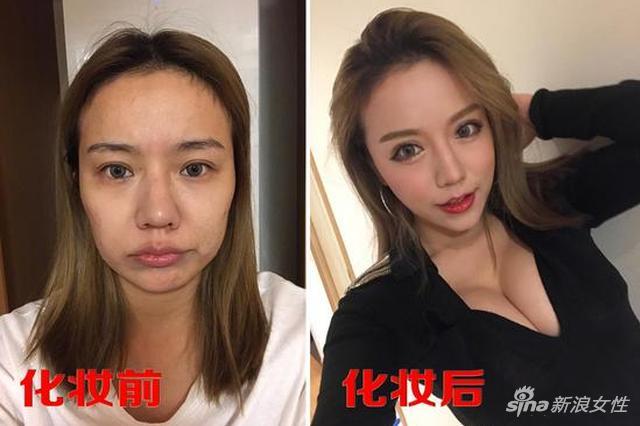 化妆前后对比