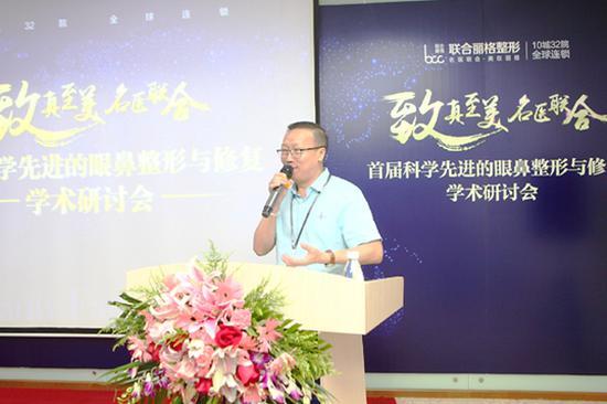 郑荃教授在会上发言
