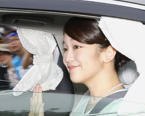 真子公主于车中