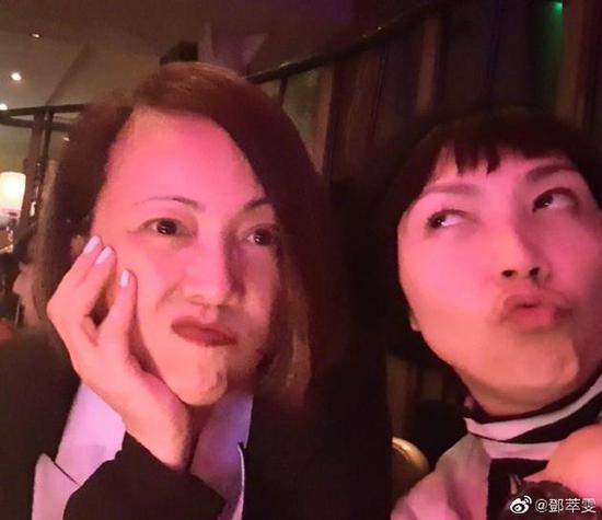 邓萃雯和陈洁仪