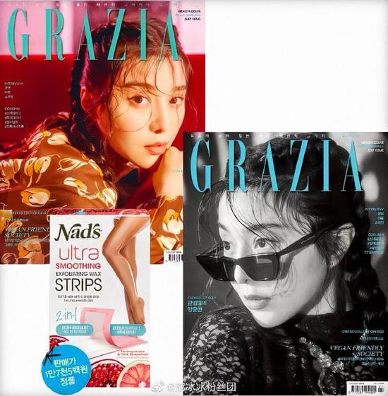 范冰冰登韩版《红秀GRAZIA》2019年7月刊双封面