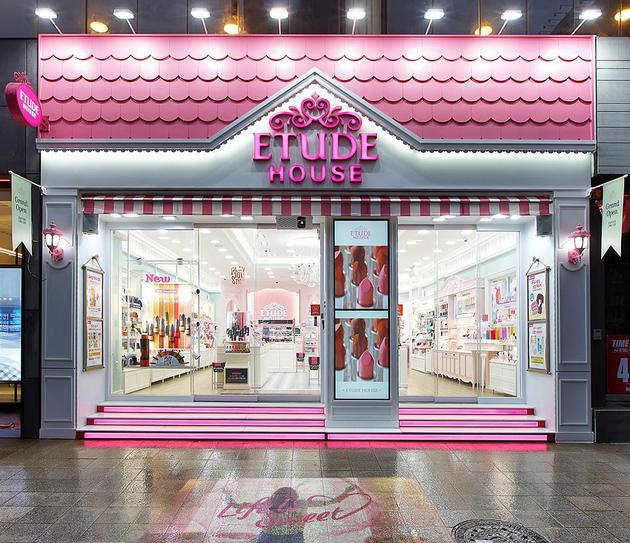 爱茉莉太平洋集团旗下品牌伊蒂之屋专卖店