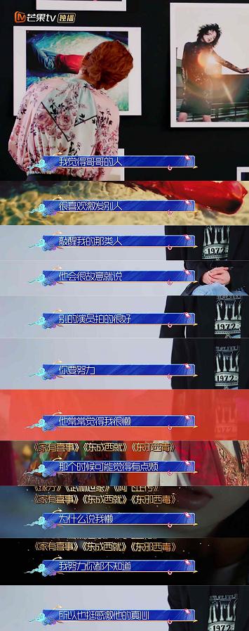 张曼玉回忆张国荣