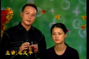 看二十年前的毛戈平化妆 手法真的比化妆品重要