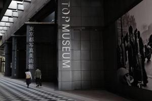 认识一座城市 从它的美术馆开始