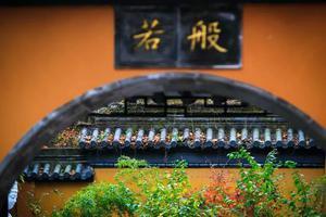 凭什么是它?南京被评为世界文学之都