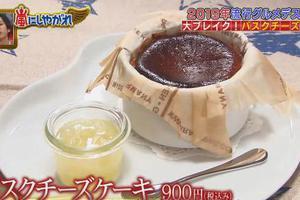 珍珠奶茶已经过时了 现在日本流行这些美食