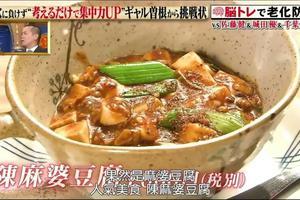 """日本的""""中华料理一哥""""?在中国却从未听说过"""