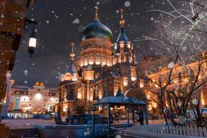 有一种浪漫 叫哈尔滨的冬天