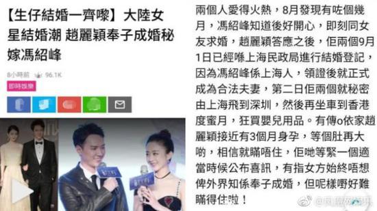 香港某媒体报道