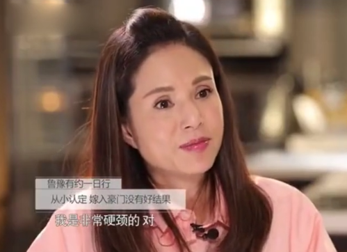 李若彤接受采访