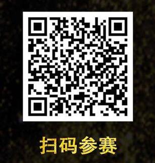 专访青云奖参赛选手朱岳衡医生:塑外在的美 解内在的忧